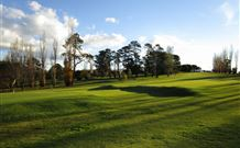 Tenterfield Golf Club and Fairways Lodge - Tenterfield - VIC Tourism
