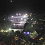 Night Skiing - VIC Tourism