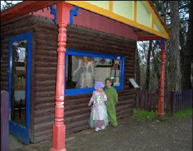 Fairyland Village - VIC Tourism