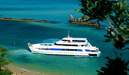 Queensland Day Tours - VIC Tourism