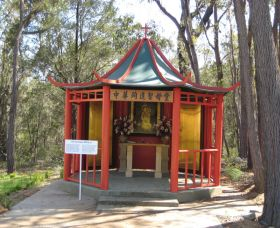 Shrine of Our Lady of Mercy at Penrose Park - VIC Tourism