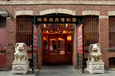 Museum of Chinese Australian History - VIC Tourism