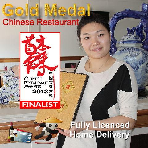 Gold Medal Malaysian  Chinese Restaurant - VIC Tourism