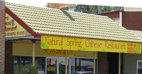 Tuncurry Chinese Restaurant - VIC Tourism